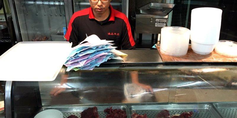 [台南永康區] 鴻品牛肉湯 - 徹底滿足牛肉饕客的多樣化牛肉料理