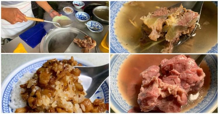 [台南美食] 新化牛の屋 – 清晨就擠滿客人!新化代表性的超人氣牛肉湯