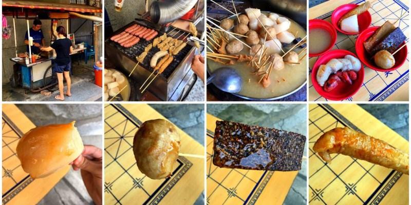 [台南美食] 大武街黑輪 - 還沒進巷子就能聞到炭烤香味的古早味黑輪攤