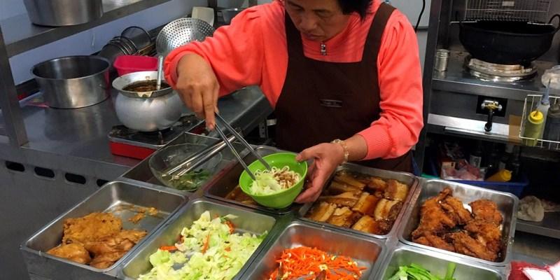 [台南美食] 香緣樓美食餐館 - 有著各式美味料理跟超強肉燥飯的溫暖小館