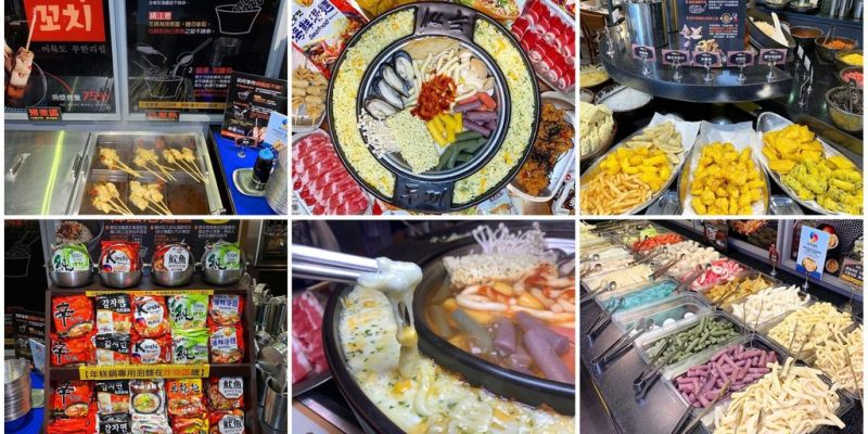 [高雄美食] 兩餐 - 只要$299讓你多種韓國料理吃到飽!