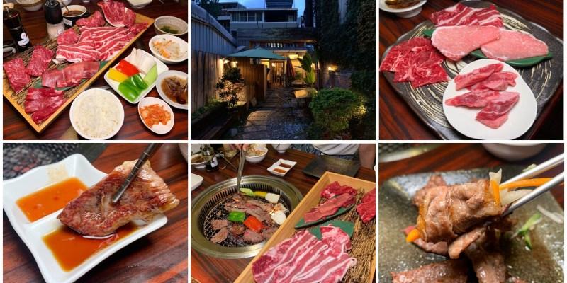 [台南美食] 貴一郎 和牛焼肉御膳 - 打破對和牛就是昂貴印象的燒肉店