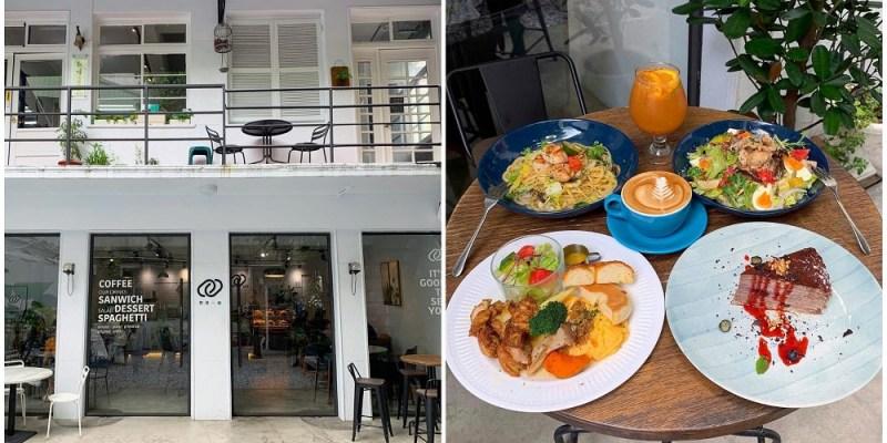 [台南美食] Cape 開普一號 - 在巷弄裡的純白建築享用美好的早午餐
