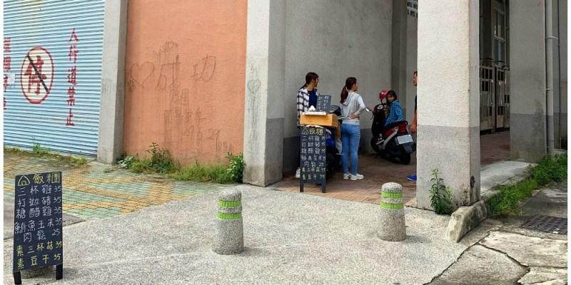[台南美食] 喫御結 - 年輕女生手作三角飯糰的小餐車