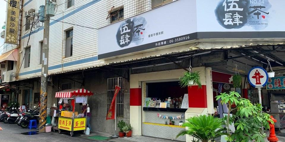 台南安南區美食懶人包 - 台南安南區最強的美食都在這裡!