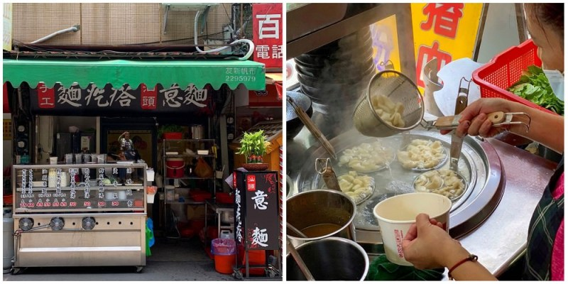 [台南美食] 手工麵疙瘩汕頭意麵 - 台南少見手工現做的麵疙瘩