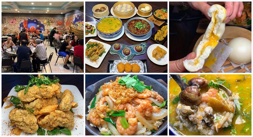 [台南美食] 珍饌蒸氣海鮮鍋 – 總鋪師坐鎮!能同時吃到海鮮、熱炒和港點