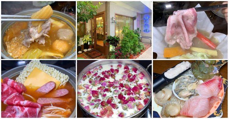 [台南美食] 時光秘境 – 超人氣個人鍋物店!32種鍋物選擇超滿足