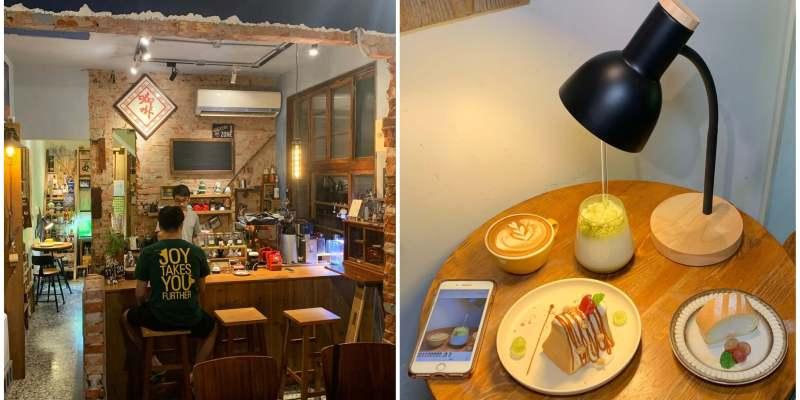 [台南美食] 納咖啡烘豆室 - 開到半夜12點的深夜甜點咖啡館