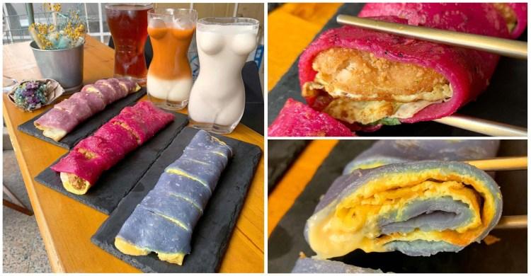 [台南美食] 超盛號烘培手作早食 – 超吸睛的五顏六色馬卡龍蛋餅!