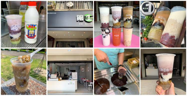 [台南美食] 第一站健康飲品北區公園店 – 除了有好喝的飲料還有超健康飲品!