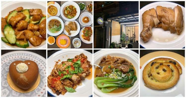 [台南美食] 我們家 – 來我家吃飯吧~就像家一般溫暖的食堂
