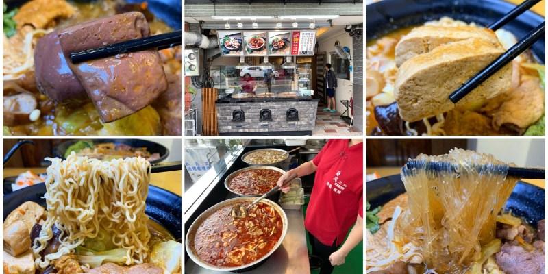 [台南美食] 臭灶腳 台北深坑清蒸麻辣臭豆腐台南仁德總店 - 在台南就能吃到的道地深坑豆腐!