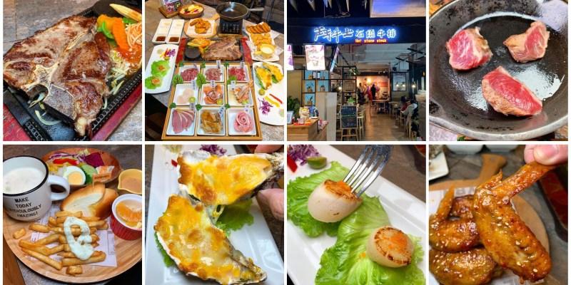 [台南美食] 鬥牛士石燒牛排 - 台南經典的牛排館推出超狂的新菜色!