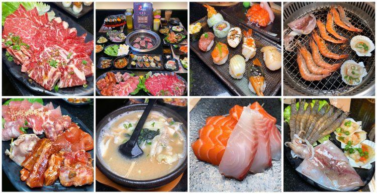 [台南美食] 燒肉神保町 – 超值燒肉吃到飽!生魚片、握壽司和哈根達斯任你吃