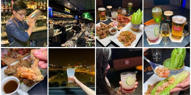 [台南美食] The ONE Lounge Bar - 可以欣賞安平運河的酒吧和餐酒館