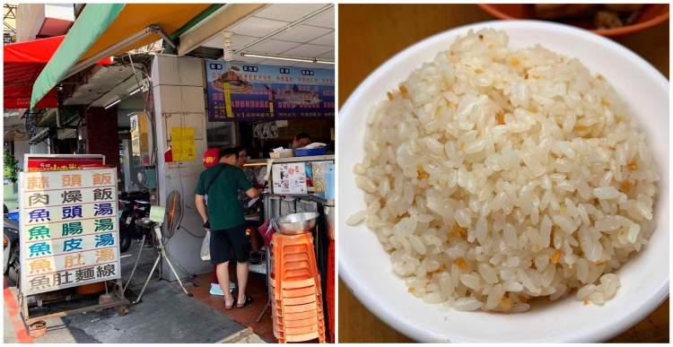[台南美食] 阿興虱目魚 – 超美味的蒜頭飯就隱藏在虱目魚店!