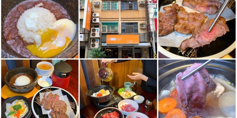 [台南美食] 健康燒肉屋貴一郎石鍋咖哩 - 用和牛肉做出美味的石鍋咖哩和火鍋
