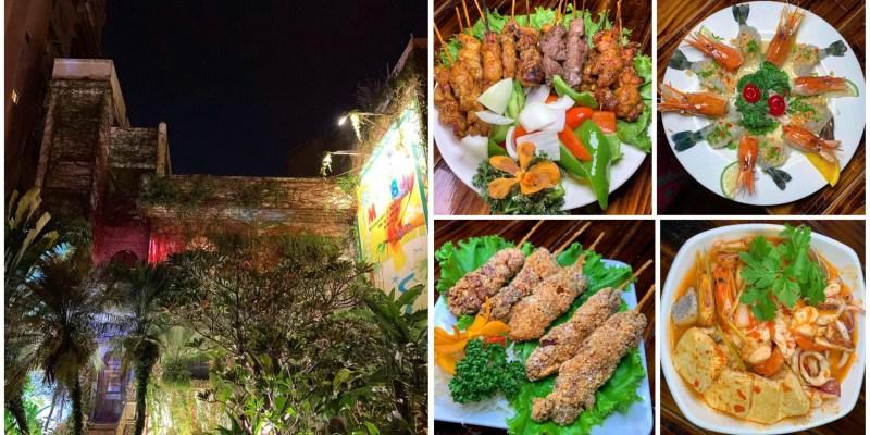 [台南美食] Malibu泰式料理餐廳 - 都市裡的叢林!台南最神秘的泰式餐廳