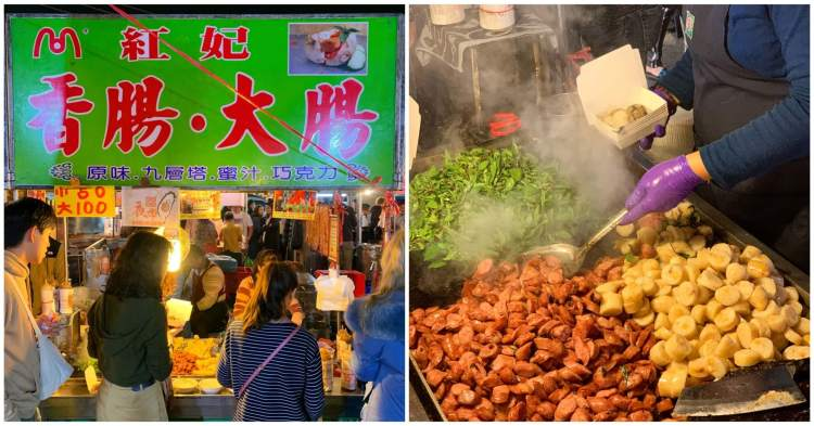 [台南美食] 紅妃大腸香腸 – 超香的熱炒大腸香腸而且配料無限加!