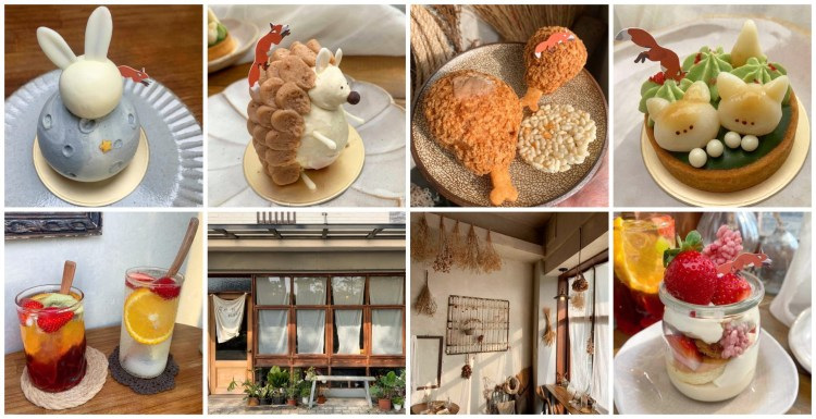[台南美食] 尋路。甜 – 來台南IG必打卡的超萌甜點店!