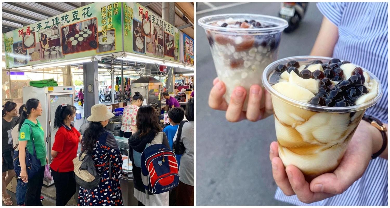 [台南美食] 阿月手工傳統豆花 – 黃昏市場排隊美食~整杯料滿滿只要15元!
