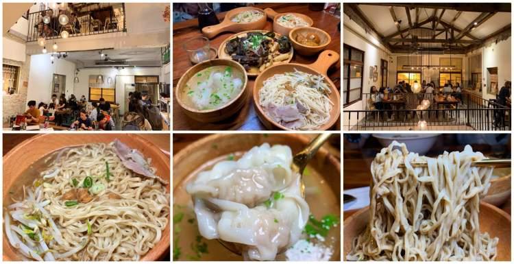 [台南美食] 葉明誌麵舖 – 台南最美的陽春麵店就是這家了