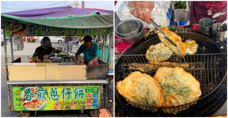 [台南美食] 香煎蔥仔餅 – 只要$10的大片蔥油餅只有這裡有啦!