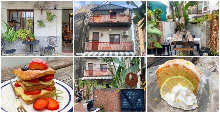 [台南美食] 有戶人家 – 在巷弄裡遇見的超美老宅咖啡廳