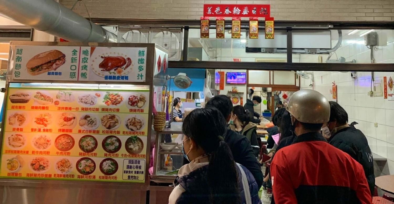 [台南美食] 廣越美食 – 需要排隊的台南超猛越南料理店!