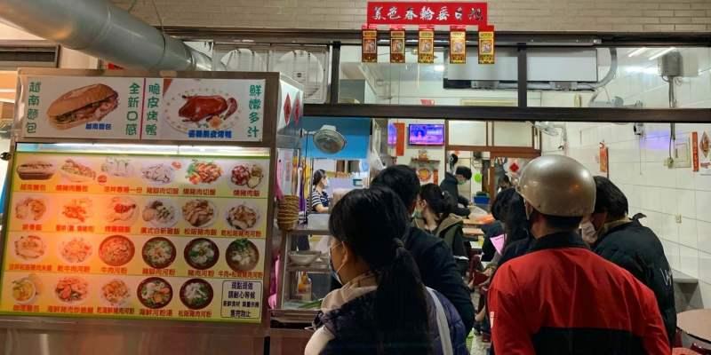 [台南美食] 廣越美食 - 需要排隊的台南超猛越南料理店!