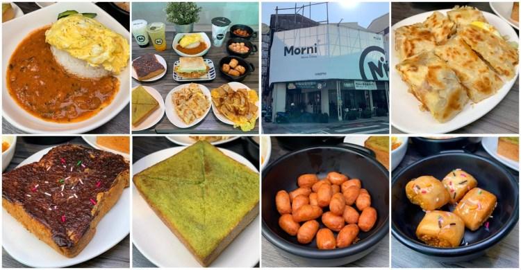 台南早午餐懶人包 – 收錄台南各家特色的早午餐餐廳!
