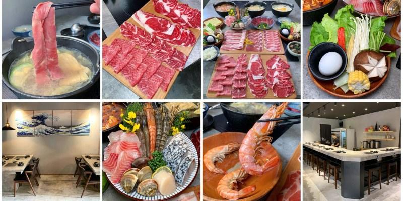 [台南美食] 熟鍋 - 高品質肉品和新鮮海鮮的吃鍋好地方