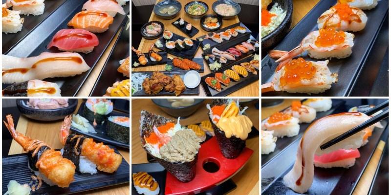[台南美食] 伊豆讚壽司專賣 - 用平實的價格就能吃到超多種的美味壽司!