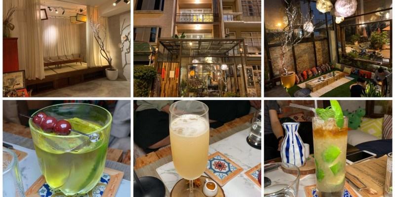 [台南美食] Goin Bar - 可以在室內草地野餐的特色酒吧