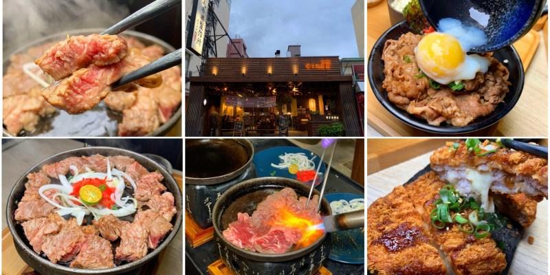 [台南美食] 牛丁次郎坊x深夜裡的和魂燒肉丼 - 不管單人多人都能吃的美味燒肉!