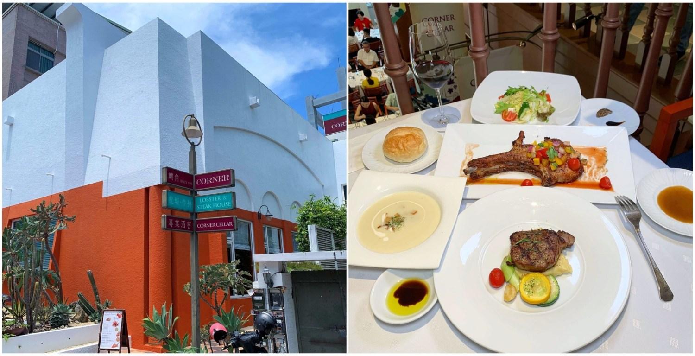 [台南美食] 轉角餐廳 – 台南經典西餐廳推出平假日都能享用的商業午餐!