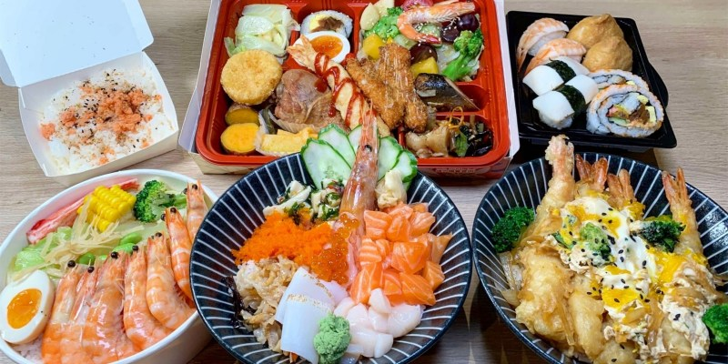 [台南美食] 心丼食堂 - 這裡有多種平價丼飯還有豐富的外帶便當!