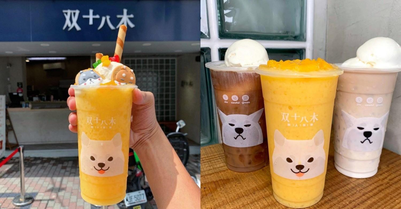 台南飲料懶人包 – 收錄台南各個必喝的飲料店!