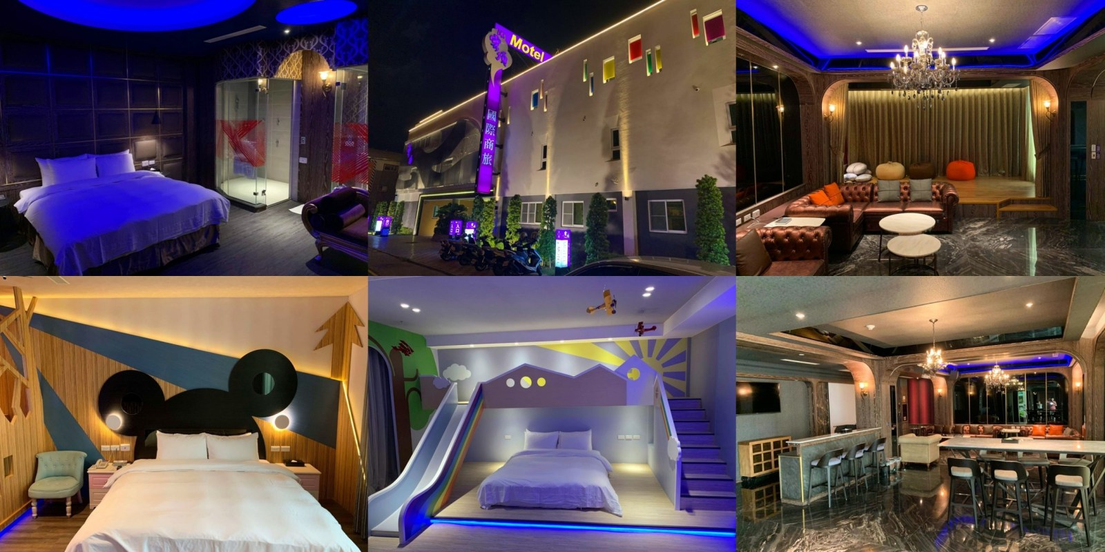 [台南住宿] 沐雲頂國際商務旅館 - 超方便!這裡有商務房、KTV、汽車旅館和親子房