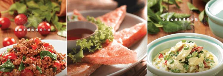 瓦城泰式料理的2021年菜單、優惠、最新品項和分店介紹(3月更新)
