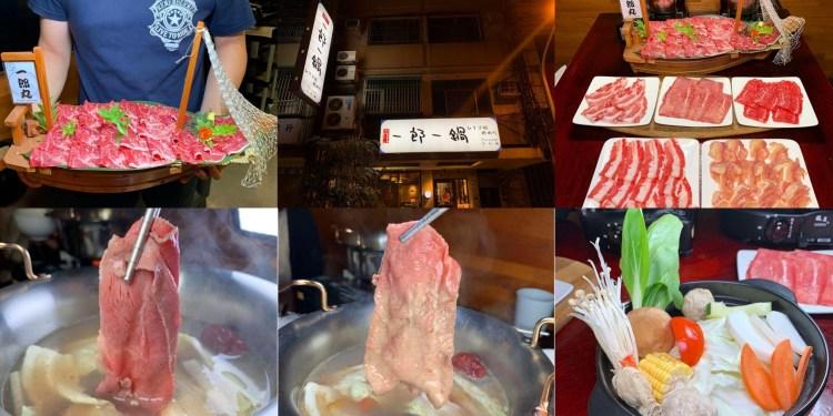 [台南美食] 一郎一鍋 – 用平實價格就能吃到和牛火鍋的好地方!