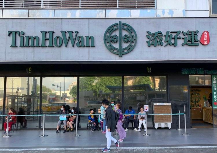 台灣添好運的2021年菜單、優惠、最新品項和分店介紹(1月更新)