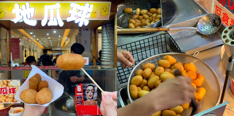[台中美食] 第一名地瓜球 – 超級厚外型長得像乖乖的超人氣地瓜球!