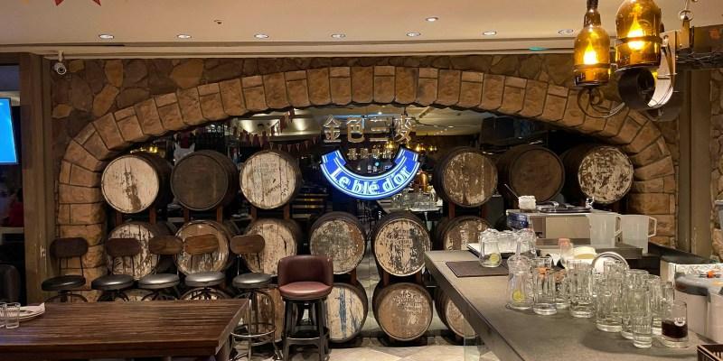 金色三麥的2021年菜單、啤酒介紹、最新品項和分店介紹(1月更新)