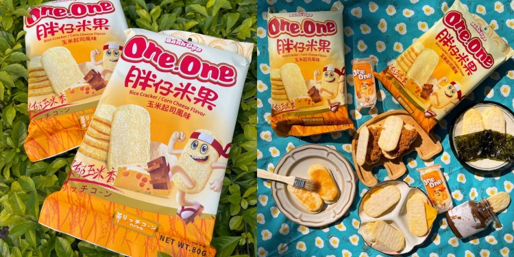 胖仔米果 – 國外的知名米果品牌在台灣買的到!含多種推薦吃法