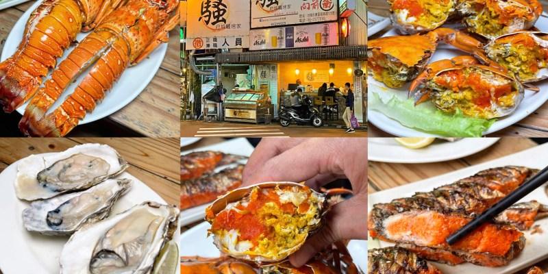 [台南美食] 府城騷烤家 - 台南最浮誇的燒烤攤!有烤龍蝦和隱藏版雪人豬油拌飯