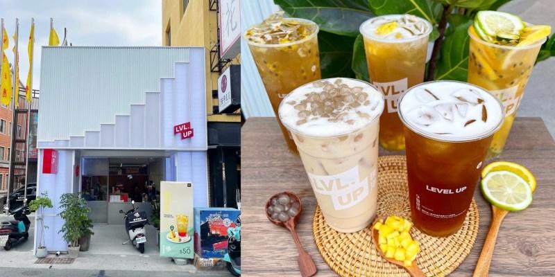 [台南美食] 樂浮茶飲 - 紅白相間的超美飲料店有必喝的水果茶和現做珍珠