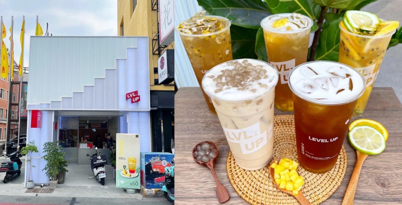[台南美食] 樂浮茶飲 – 紅白相間的超美飲料店有必喝的水果茶和現做珍珠