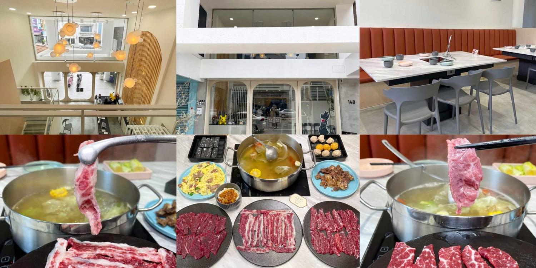 [台南美食] 牛苑 – 像咖啡館的台南最美溫體牛肉火鍋~想吃溫體牛肉就來這裡!